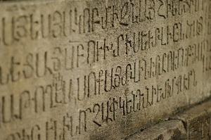 Перевод с армянского языка с нотариальным заверением